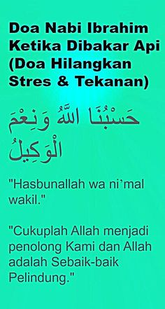 Hijrah Islam, Islam Marriage, Doa Islam, Reminder Quotes, Self Reminder, Islamic Inspirational Quotes, Islamic Quotes, Best Quotes, Life Quotes