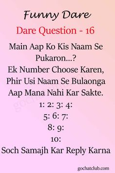 Dare Games For Friends, Happy Birthday Quotes For Friends, Truth Or Dare Questions, Funny Questions, Bff Quotes Funny, Funny Quotes For Instagram, Love Smile Quotes, Good Thoughts Quotes, Sister Friend Quotes
