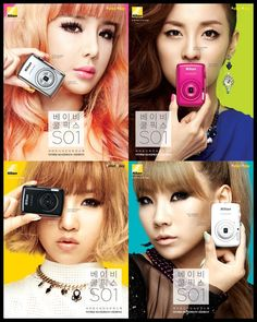 2NE1 for Nikon Baby Coolpix SO1!
