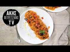 Νηστίσιμη Μακαρονάδα με Ρατατούι Επ. 54   Kitchen Lab TV   Άκης Πετρετζίκης - YouTube Spaghetti, Cooking Recipes, Ethnic Recipes, Food, Youtube, Chef Recipes, Essen, Meals, Eten