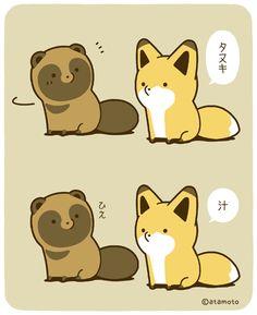 Kawaii Art, Kawaii Anime, Anime Animals, Cute Animals, Japan Design, Cute Comics, Funny Cute, Cute Drawings, Doodle Art