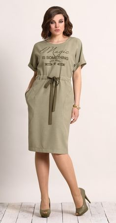 Галеан Стиль   Летняя коллекция женской одежды