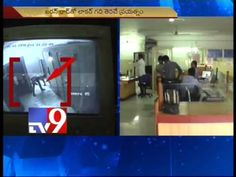 Thief breaks into bank but fails to open locker in Adilabad