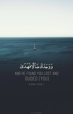 Uploaded by Nader Dawah. Find images and videos about islam, ﺭﻣﺰﻳﺎﺕ and muslim on We Heart It - the app to get lost in what you love. Quran Wallpaper, Whatsapp Wallpaper, Islamic Quotes Wallpaper, Neon Wallpaper, Quran Quotes Love, Quran Quotes Inspirational, Beautiful Islamic Quotes, Arabic Quotes, Quotes About Allah