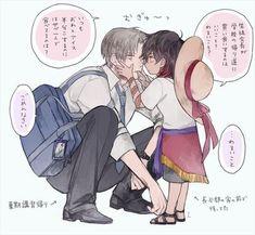 画像 Anime Figures, Manga Comics, Touken Ranbu, Guys And Girls, Manga Art, Anime Guys, Sword, Comic Art, Character Art