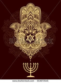 Jewish Tattoo, Hebrew Tattoo, Hamsa Hand Tattoo, Gold Tattoo, Arte Judaica, Messianic Judaism, Religious Symbols, World Religions, Jewish Art
