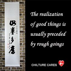 Good Things is Preceded by Rough Goings Chinese Calligraphy Scroll :