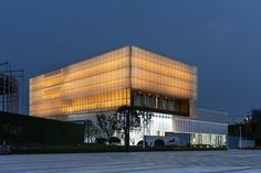 TraceImage - Xuzhou | Mega Center Facade Lighting, Architecture, Awesome, Be Awesome, Architecture Design, Architects