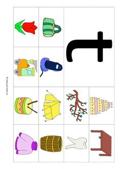 Dit werkblad en nog veel meer in de categorie letters leren kun je downloaden op de website van Juf Milou. Free Preschool, Preschool Worksheets, Teachers Aide, School Posters, Letter J, Puzzles For Kids, Primary School, Learn English, Phonics