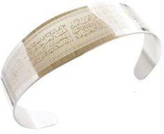 NEU Islam Allah Muslim Armreif Armband Koran Arabisch Kunst Geschenk  Platiniert  Amazon.de  Küche   Haushalt 2f96a4c7d2