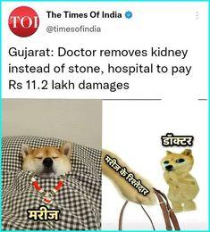 Doctor Patient Jokes Download – Doctor Patient Jokes – Funny Doctor Patient Jokes