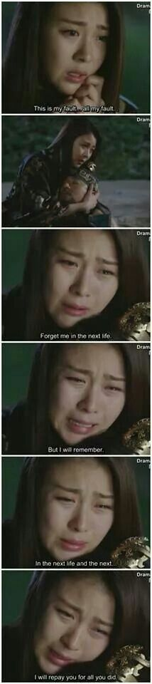 Empress ki one of the saddest scenesT^T Musong!!!