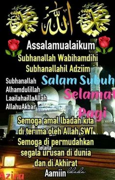 Muslim Greeting, Muslim Quotes, Google Images, Allah, Pictures, Photos, Decoration, Decor, Decorations
