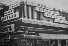「消えた横浜娼婦たち」を読み終えてパート-6|下丸子へ通う75歳の元社長のブログblog