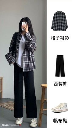 Kpop Fashion Outfits, Ulzzang Fashion, Korean Outfits, 90s Fashion, Skirt Fashion, Spring Fashion, Fashion Tips, Korean Fashion Trends, Korean Street Fashion