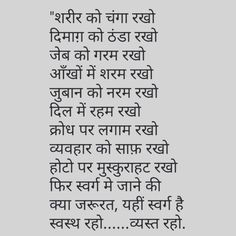 """""""#Gudmrng  #Hindi  #Libra"""""""