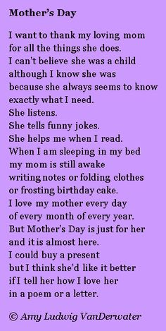 Poetry and lessons for children of all ages by Amy Ludwig VanDerwater for classrooms or homeschools to teach literacy and writing workshop instruction Cute Mothers Day Quotes, Mother Poems, Poetry Lessons, Library Lessons, Poetry Poem, Lesson Planning, Writing Workshop, Life Tips, Better Life