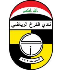 1963, Al-Karkh SC (Baghdad, Iraq) #AlKarkhSC #Baghdad #Iraq (L9858)