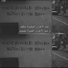 Unique Love Quotes, Love Smile Quotes, Mood Quotes, Funny Study Quotes, Random Quotes, Learn Turkish Language, Wall Writing, Song Words, Beautiful Arabic Words