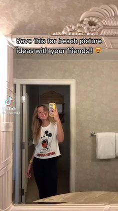Best Friends Whenever, Best Friends Shoot, Best Friend Poses, Crazy Things To Do With Friends, Best Friends Funny, Cute Friends, Bff Pics, Friend Pics, Cute Friend Pictures