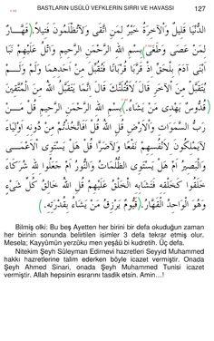 ONAR KAFLI BEŞ AYETİ KERİME-SAYFA 4-4