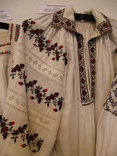 Ukrainian Embroidery, or Vyshyvanka Day