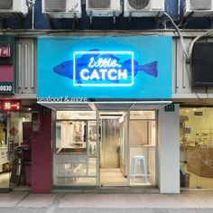 """Little Catch fishmonger in Shanghai is lined with a metal-frame """"net"""""""