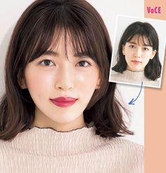 """""""こうあるべき""""なメイクマニュアルに縛られ、自分の振り幅を狭めてしまっている可能性も? そこでヘアメイク河北さんが、悩める読者に向けて自分の魅力をもっと引き出すメイクを提案します。 #河北メイク #河北裕介 Beauty Clinic, Clinic Design, Day Makeup, Print Ads, Korean Style, Layout Design, Korean Fashion, Make Up, Design Inspiration"""
