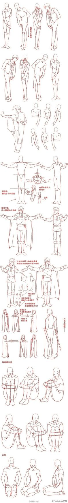 [Chinese] [artist own signs action? (Male)】 in front of Pose are explained in front of the total figure slightly more, so the four points long 丨 [original URL: http: // Look at the big picture. Welcome to indicate a mistake. Drawing Practice, Drawing Skills, Drawing Poses, Drawing Tips, Anatomy Reference, Pose Reference, Drawing Reference, Anatomy Art, Anatomy Drawing