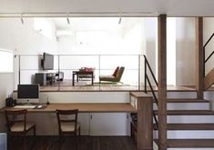 【夢のマイホーム計画】スキップフロアのあるお洒落なお家の写真実例集 - NAVER まとめ Study Office, Loft Design, Diy Room Decor, Home Decor, Ideal Home, Interior Design, Interior Ideas, Flooring, Furniture