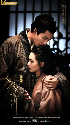 Three Kingdoms Secret 《三国机密》 - Ma Tianyu, Elvis Han, Wan Qian, Dong Jie