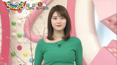 Japanese, Photography, Beauty, Photograph, Japanese Language, Fotografie, Photoshoot, Beauty Illustration, Fotografia