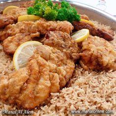 سمك مع أرز السمك - منال العالم