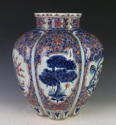 Lot: Chinese Blue and Copper Red Jar, Lot Number: 0089, Starting Bid: $800, Auctioneer: HGPY NY International Auction Inc., Auction: 0930 Chinese Arts and Antiques, Date: September 30th, 2017 +08