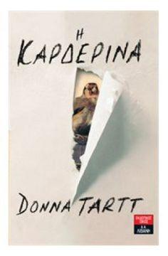 Η καρδερίνα - Ντόνα Ταρτ - 9789601428062 - Βιβλίο books.gr