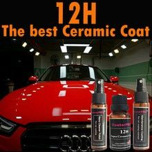 Coaterpro 12h Super Ceramic Coating The Best Liquid Ceramic Coat Nano Quartz Pro Coat Profession Detail Quality Ceramic Coating Paint Protection Car Coating