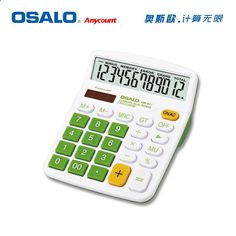 Cheap calculator blue, Buy Quality calculator with directly from China electronic ignition gas furnace Suppliers: nbsp; Deli 837 Handheld Calculator Large Display Solar Power Calculator SchoolOffice Stationery Supplies 12 Di