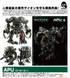 """The Matrix"" APU (Armored Personnel Unit)"