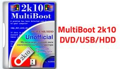 MultiBoot 2k10 Unofficial v7.27 Free Download Live Cd, System Administrator, Data Recovery, Hdd, Android Apps, Usb Flash Drive, Free