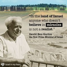 David Ben Gurion - First Prime Minister of Israel.  The airport we flew into in Tel Aviv was named after him.