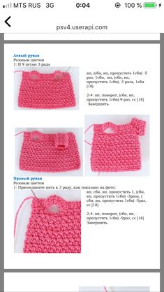 Best 12 ◆❤ Welcome to VenelopaTOYS Patterns Store ❤◆ ◆ This listing is for an amigurumi pattern, not the finished toy ◆ ❥ This pattern is available in Crochet Pants Pattern, Crochet Barbie Patterns, Crochet Doll Dress, Crochet Barbie Clothes, Doll Dress Patterns, Knitted Dolls, Small Crochet Gifts, Knitting Dolls Clothes, Fabric Dolls