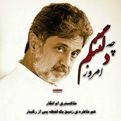 Iranian Actors, Persian, Celebrities, Music, Movie Posters, Musica, Musik, Film Poster, Persian People