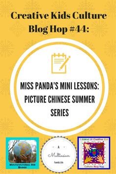 Creative kids culture blog hop | I Chinese flash cards | Chinese homeschooling | Chinese language | learn chinese