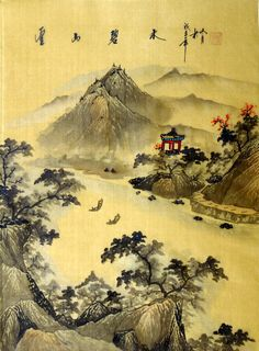 "chinese silk painting landscape 15x11"" Oriental asian art brush ink traditional 