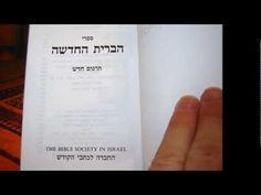 Hebrew New Testament / Small Blue