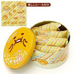 ぐでたま×ナボナ ロングライフ(バニラ味) 4個入りセット サンリオオンラインショップ - 公式通販サイト