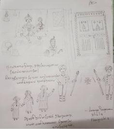 திருப்பாவை – Lavanya Rangaswami Sheet Music, Drawings, Music Score, Sketches, Drawing, Music Notes, Portrait, Resim, Draw
