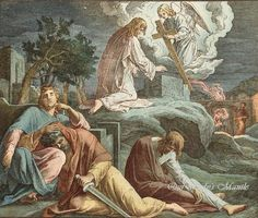 """Hand Colored Steel Engraving """"Garden of Gethsemane"""" Biblical Art by Julius Schnorr von Carolsfeld ~ Printed in Germany South Indian Heroine, Agony In The Garden, Our Lady Of Lourdes, Biblical Art, Decorative Borders, Bible Studies, Antique Books, First Photo, Hand Coloring"""