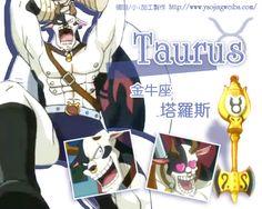 Leo , Loki , Fairy Tail by on DeviantArt Fairy Tail Lucy, Fairy Tail Keys, Fairy Tale Anime, Fairy Tail Guild, Fairy Tales, Zeref, Gruvia, Celestial, Manga