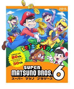 おそ松さん Osomatsu-san スーパーマツノブラザーズ6